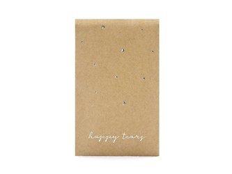 Chusteczki higieniczne Happy tears - 7,5 x 12 cm - srebrny